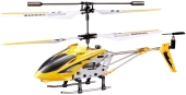 Syma S107G (Yellow)