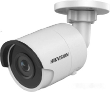 IP-камера Hikvision DS-2CD2043G0-I (2.8 мм)