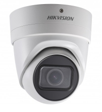 IP-камера Hikvision DS-2CD2H23G0-IZS 2.8-12 мм